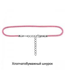 """Браслет """"Розовый шнурок"""""""
