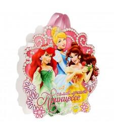 """Пакет-открытка """"Самой лучшей принцессе"""""""