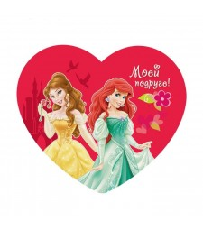 """Открытка-валентинка """"Моей подруге"""" Принцессы"""